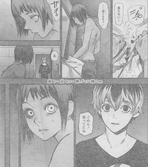 石田スイ「東京喰種:re」155話より引用
